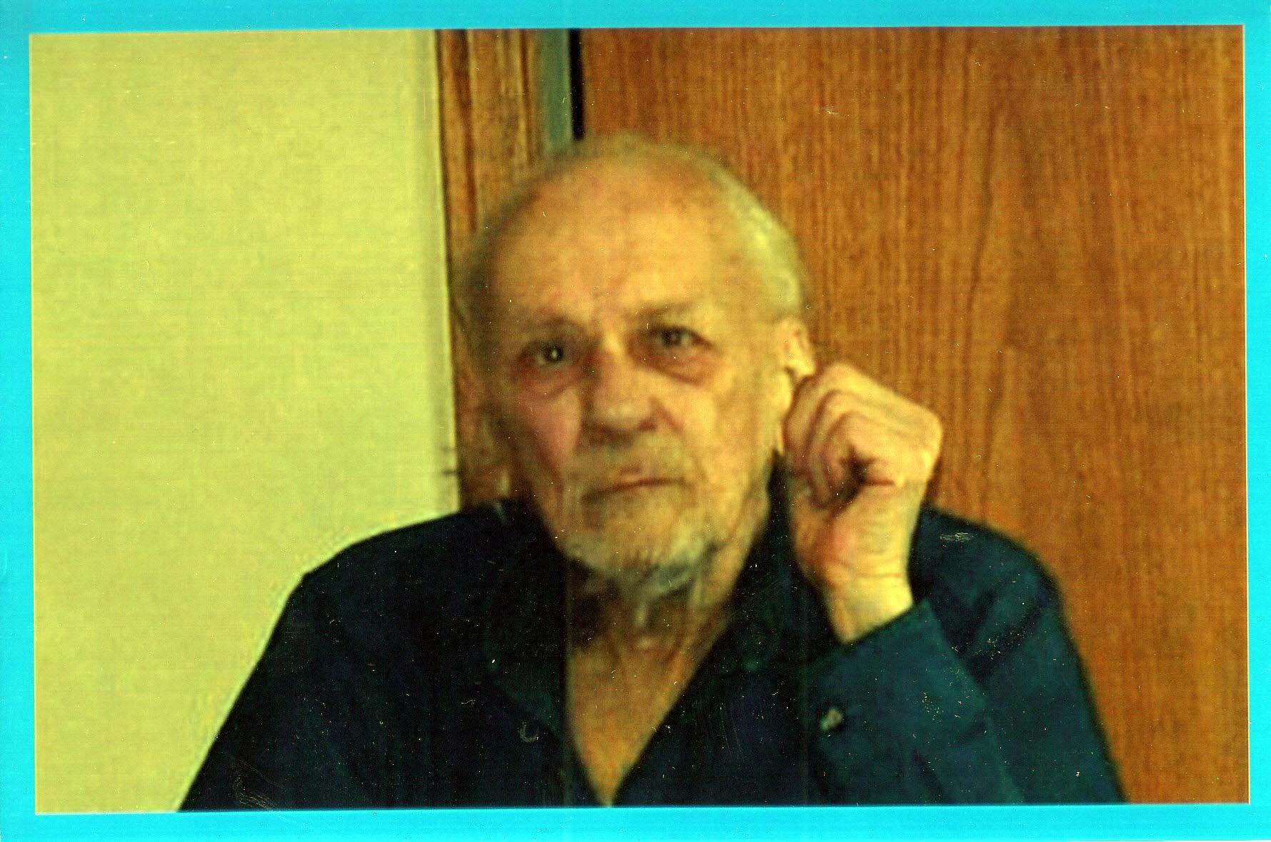 Ronald A.  Schultz