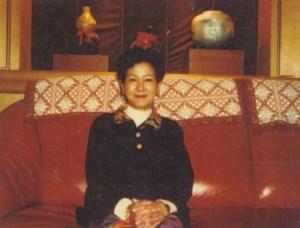Mei Fa  Kamaka