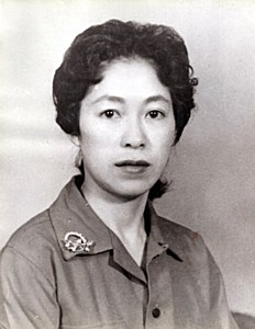 Yoko  Atha