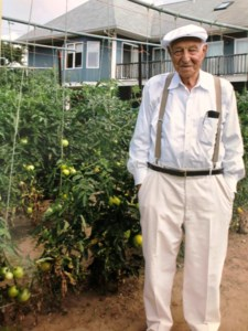 Abraham  R.   Shagoury
