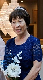 Yoko Thompson