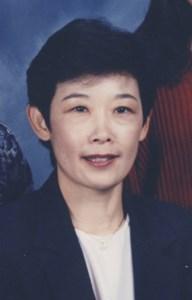 Dianne Eileen  Kiyomoto