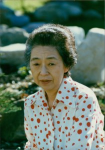 Noriko Mary  Saga