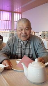 Chun Pang  Tam