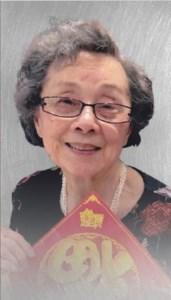 Katherine Juin-Yu  Lou