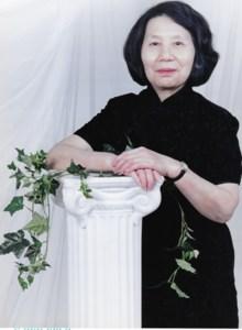 Ms. Kunfang  Zhou