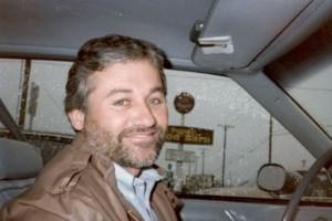Douglas M.  Curfman