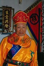 Siu Chu