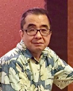 Dean Akio  Okamura