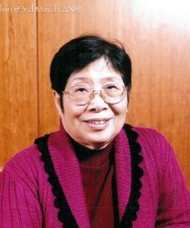 Mrs. Lai Bing  Chan (Lee)