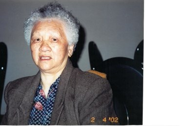 Fuk Lui-Ng