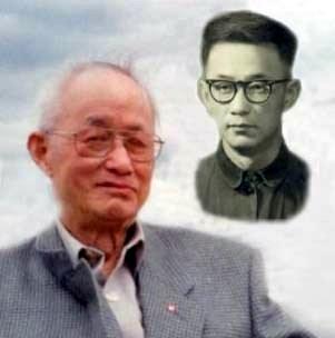 Zu Zhuang  Shen