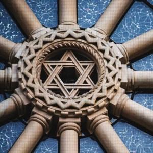 Rabbi Michael Yehuda  Cain